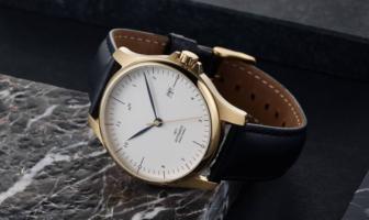 About Vintage – Et dansk urmærke i særklasse